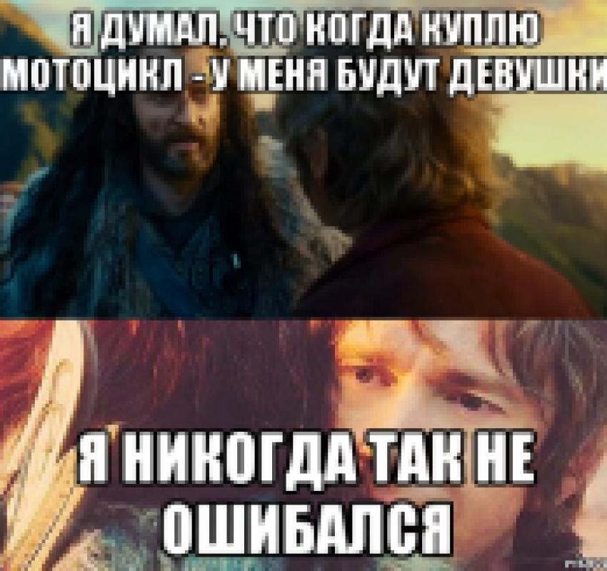 ya-nikogda-ecshe-tak-ne-oshibalsya_24500380_orig_